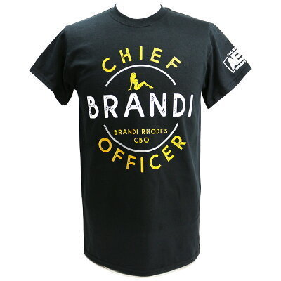 Chief Brandi Officer